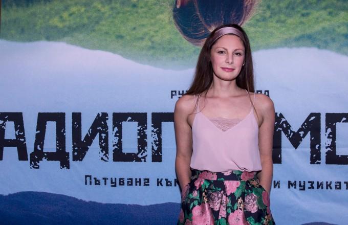"""Яна Титова на премиерата на """"Радиограмофон"""""""