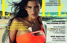 Райка Оливейра на корицата на ELLE България
