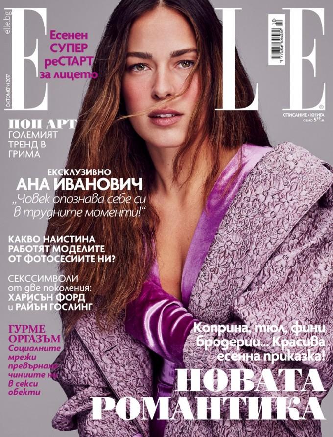 Ана Иванович на корицата на ELLE