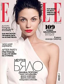 Диляна Попова на корицата на списание ELLE