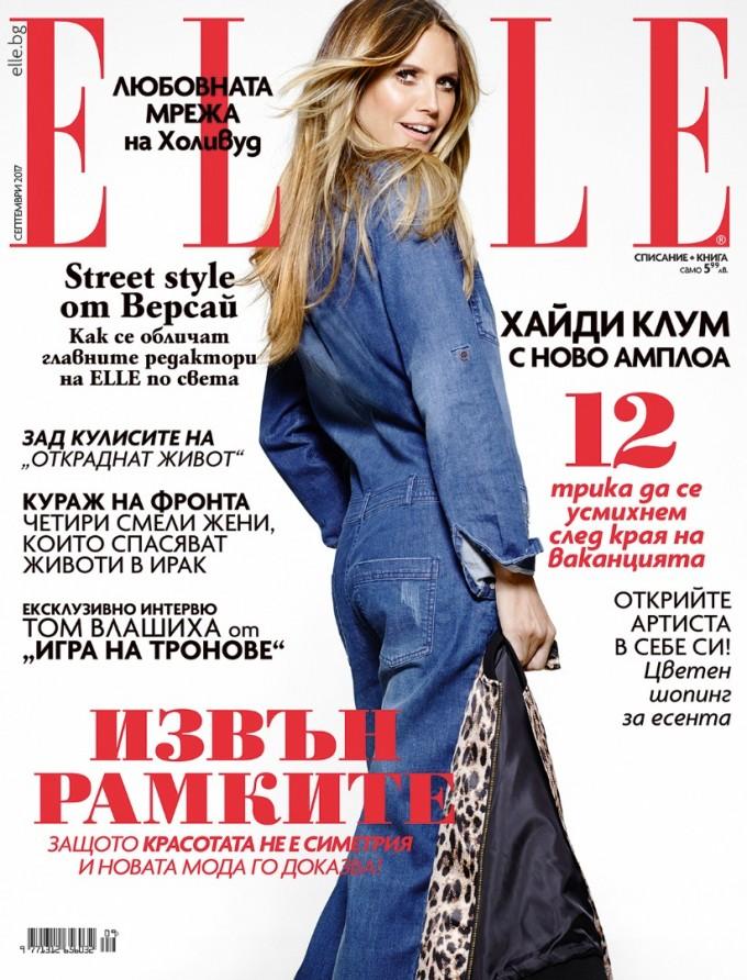 В новия брой на сп. ELLE: Хайди Клум с нов дизайнерски проект
