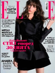 Анабел, внучката на Жан-Пол Белмондо позира за корицата на българското издание на сп. ELLE