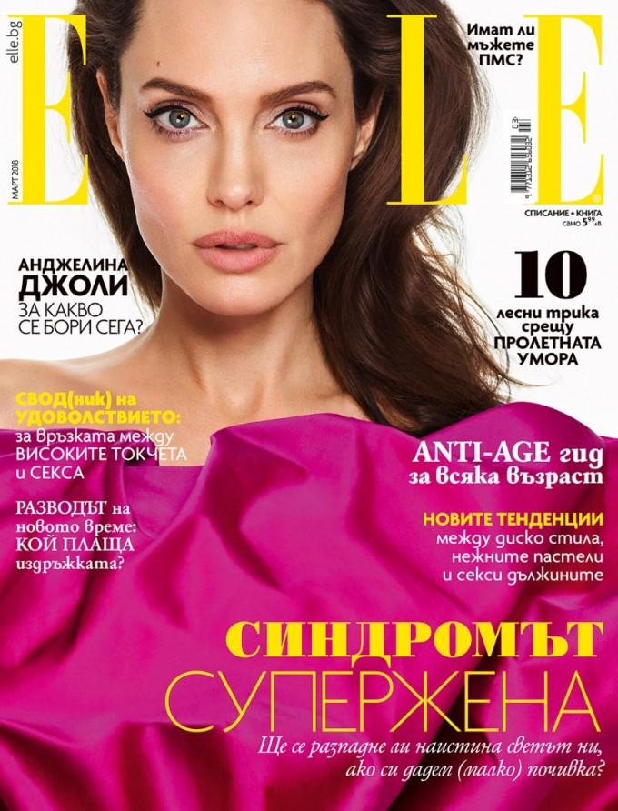 Анджелина Джоли грее на корицата на мартенския брой на сп. ELLE