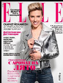 Скарлет Йохансон на корицата на сп. ELLE.