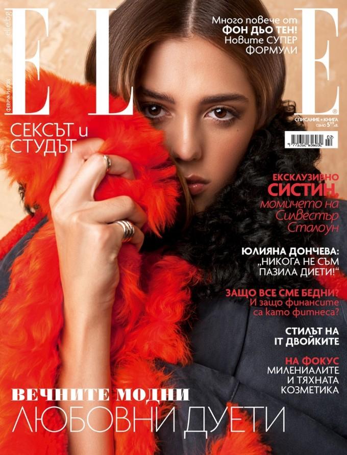 Систин Сталоун на корицата на февруарския брой на сп. ELLE България