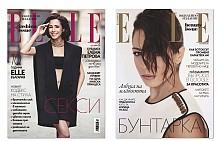 Елена Петрова на кориците на първия двоен брой на ELLE България за десетия рожден ден на списанието. Кадрите са на Никола Борисов и Георги Андинов.