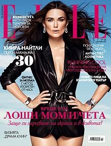 Кийра Найтли позира за корицата, която реализира американското издание на ELLE, само два месеца след раждането