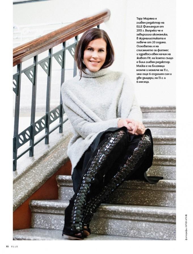 Тару Миряма - главният редактор на ELLE Финландия разказва лесно ли е да си успешна и многодетна майка в родината й