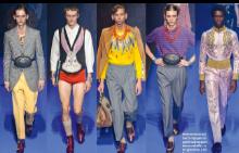 От модата и сексуалността до кариерата: правилата са, за да бъдат нарушавани!