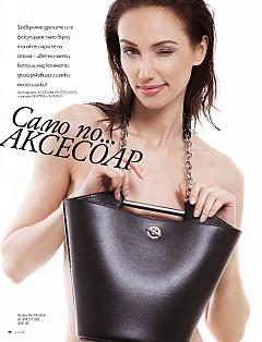 Чанта BALENCIAGA от DRESS CODE, 2990 лв.