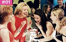 1. Коктейлите, които пият четирите приятелки в сериала, не съдържат алкохол.