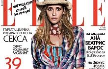 Ана Беатрис Барос на корицата на новия брой на ELLE България