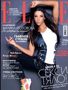 Биляна Йотовска на корицата на списание ELLE