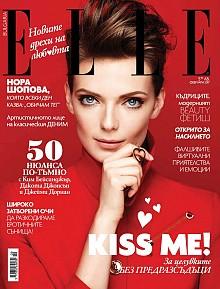 Топмоделът Нора Шопова на корицата на сп. ELLE като лице на специалния проект KISS ME