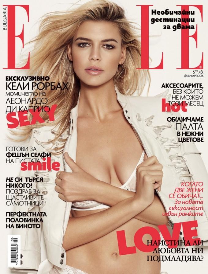 Кели Рорбах на корицата на ELLE България