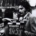 Кои актриси е целувал Ламбо с обич?