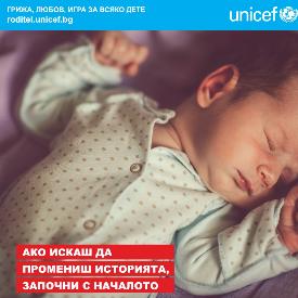 Ето как да помогнете на децата на България