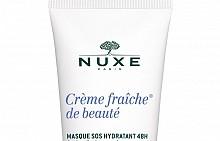Маска за експресна хидратация от новата серия Creme Fraiche de Beaute на NUXE, която, благодарение на растителните млека, силната концентрация на хиалуронова киселина и високотехнологичния екстракт от червено водорасло, осигурява хидратиращо действие във всички слоеве на кожата. Използвайте веднъж или два пъти седмично.