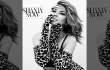 Шаная Туейн е в емблематичното за нея леопардово на корицата на новия си албум