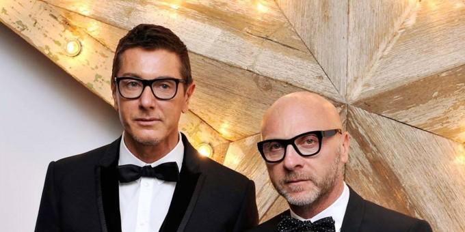 Dolce&Gabbana пускат дизайнерска паста
