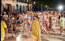 Chanel в Куба: звучи невероятно, но се случи
