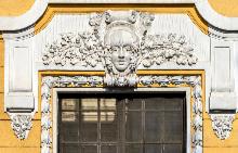 """Кадър от изложбата: къща на ул. """"Шипка"""", построена през 1911 г."""
