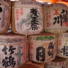 Японско оризово саке