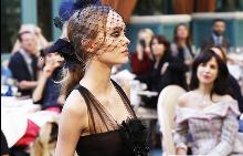 Лили-Роуз Деп направи дебют на модния подиум за Chanel