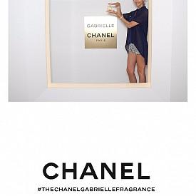 Главният редактор на ELLE България на предпремиерата на Gabrielle Chanel в Гърция