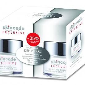 Комплект Exclusive ден и нощ на SKINCODE: 50 мл дневен крем и 50 мл нощен крем