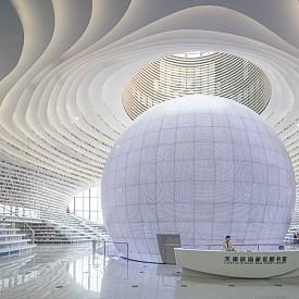 Новооткритата библиотека в културния център Бинхай в Тиендзин, проектирана MVRDV