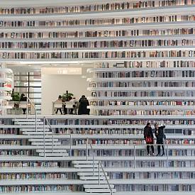Библиотеката Ocean of Books