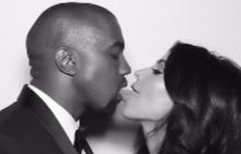 Ким и Кание често правят секс