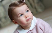Принцеса Шарлот стана на 1 годинка