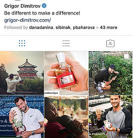 НОМЕР 4: @grigordimitrov (653 хиляди). Да бъдем честни, Григор заслужава първото място в класацията, защото рядко се снима разголен като Янита, не спонсорира постове като Лазар Ангелов, а за разлика от Нина Добрев е роден, живял и започнал тенис-кариерата си от България. В постовете си той е главно действащо лице (нормално е, все пак е звезда!), по-рядко със селфита. За нас той е шампионът, макар че има още да извърви до първия си милион!