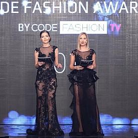 Церемония по връчване на модни награди в България