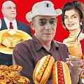 Странните диети на богатите и известните