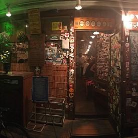 Симпатичен японски бар