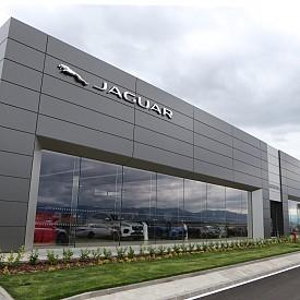 Jaguar Land Rover отвориха врати в София за луксозните си марки