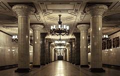 Станция Автово, Санкт Петербург, Русия