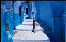 Да се изгубим в синия град