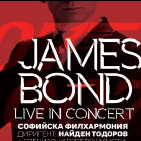 Чуйте култовите песни от филмите за Джеймс Бонд