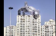 Гигантски инсталации на спортисти в Бразилия