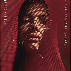 """Деси Савова в кадър от календара за 2016-та на """"Ивет Фешън"""""""