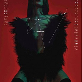 """Екатерина Куцарова в кадър от календара за 2016-та на """"Ивет Фешън"""""""