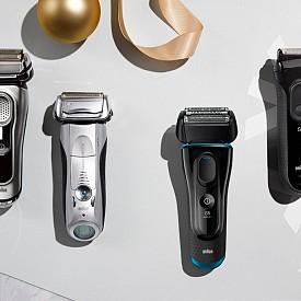 Може да зарадвате любимия си мъж, който полага грижи към брадата си с Braun Beard Trimmer. Продуктът е с 39 настройки за дължина, които гарантират една модерна и добре стилизирана брада.
