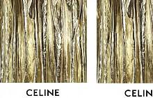 Céline обнови логото си