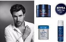 8 козметични продукта за мъже