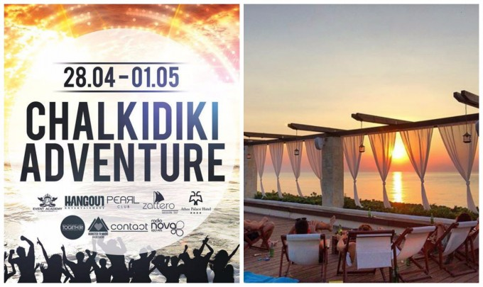 Халкидики е новата дестинация за парти туризъм