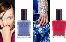 SNB Professional представя колекция КАЛЕЙДОСКОП, която включва изкушаващи ярки цветове лак за нокти и гелак за пролетта и лятото на 2017-та.
